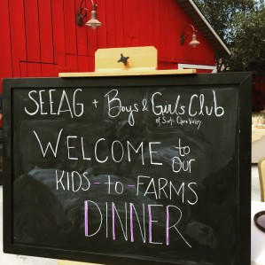 Join us for an Eco-Education and Agriculture Dinner!